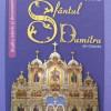 Centrul de cultură şi spiritualitate – parohia Sfântul Dumitru din Chişinău (recenzie de Prot. Pavel Borşevschi)