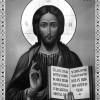 Canon de pocaință către Domnul nostru Iisus Hristos a sufletului celui necăjit