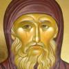 Sfaturi ale Sfântului Antonie Cel Mare (din Pateric)