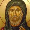 Sf. Efrem Sirul – În toată viața oamenilor nu este avere mai cinstită decât rugăciunea!
