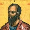 Ce frumos vede Sfântul Pavel credinţa!