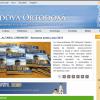 """Anunț! Seri duhovnicești la biserica """"Întâmpinarea Domnului"""" din Chişinău; invitați: Autorii portalului www.ortodox.md; aniversare: 3 ani de la lansarea Portalului Moldova Ortodoxă"""