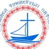 Săptămâna Tineretului Ortodox (15-21 aprilie)