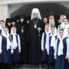 """Liceul Teoretic """"Grigore Grigoriu"""", profil arte, cu sediu la mănăstirea """"Marta si Maria"""" anunță admiterea în clasa a X-a pentru anul de studii 2018 – 2019"""