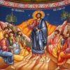 """Studiu biblic: tema discuției """"Fericirile"""""""