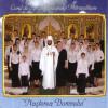 """Corul de copii al Catedralei Mitropolitane """"Naşterea Domnului"""" din Chişinău"""