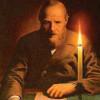 """Feodor Mihailovici  Dostoievski – """"De pe dealurile bucuriilor, în văile necazurilor"""""""