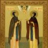 Familia în lumina moralei creştin-ortodoxe