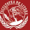 Admitere Licență, Masterat, Facultatea de Litere, Studii filologice și spiritualitate creștină