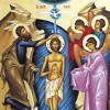 Anunț! Sfințirea Agheasmei Mari la biserica Universității de Stat