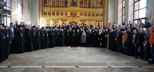 """Conferința internațională """"Perspective și modalități de organizare a mișcării tinerilor ortodocși"""""""