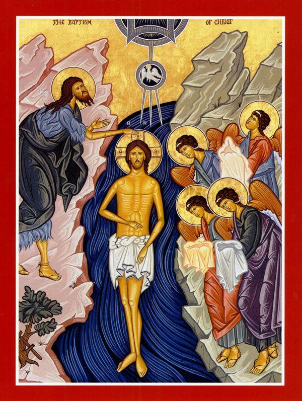 Botezul-Domnului